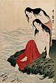 Two Japanese women watching fish Wellcome V0046676.jpg