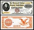 US-$10000-GC-1882-Fr-1223a.jpg