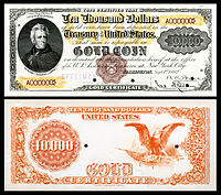 $10,000 Gold Certificate, Series 1882, Fr.1223a, depicting Andrew Jackson