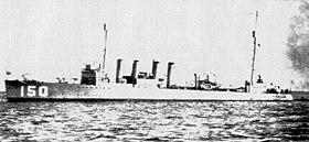 布莱克利号驱逐舰 (DD-150)