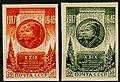USSR 1002-1003.jpg