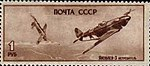 USSR stamp CPA 994 (cropped).jpg