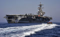 USS George H.W. Bush (CVN 77) 140816-N-CS654-103 (14760192419).jpg
