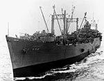 USS Jupiter (AVS-8) off Korea 1951.jpg