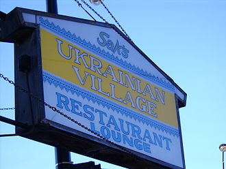 Ukrainian Village, Chicago - A restaurant in Ukrainian Village with the colors of the Ukrainian flag.