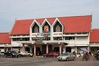 Ubon Ratchathani train station 01.JPG