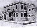 Uchi county library in 1911.jpg