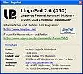 Ueber Lingopad(360).jpg