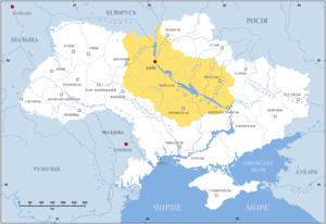 Dnieper Ukraine - Dnieper Ukraine. 17th-18th centuries