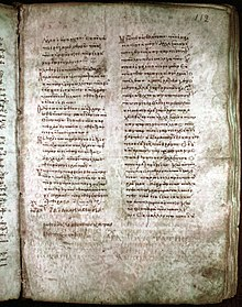 Description de l'image Uncial 0209 (GA) 112r.jpg.