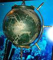 Underwater mine.jpg
