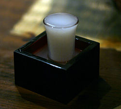 Unfiltered Sake at Gyu-Kaku.jpg