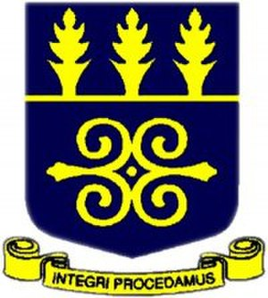 University of Ghana - Arms of the University of Ghana