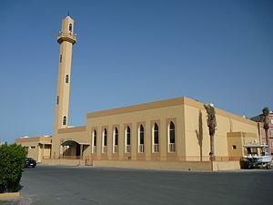 AR Rumaythīyah: Uqba ibn Nafi mosque, ar Rumaithiya