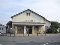 Ushikubo Station.jpg