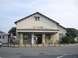 Ushikubo Station Railway station in Toyokawa, Aichi Prefecture, Japan