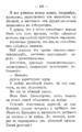 V.M. Doroshevich-East and War-123.png