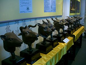 2009 auction of Old Summer Palace bronze heads - Replicas of the 12 heads