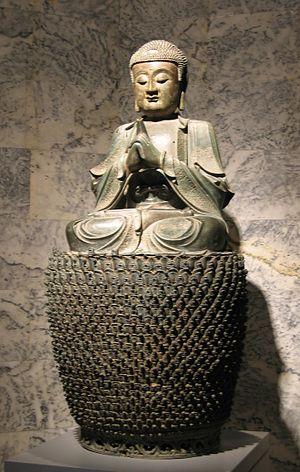 Brahmajala Sutra (Mahayana) - Vairocana as described in the Brahmajala Sutra