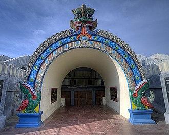 Valluvar Kottam - Valluvar Kottam Entrance