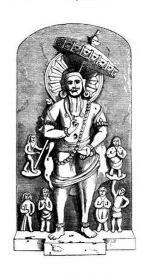Vanaraja Chavda - Vanraj Chavda, a woodcut by Alexander Kinloch Forbes in Râs Mâlâ (1856) based on a statue at Sidhpur.