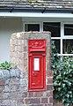 Victorian Wall Post Box, Spoonleygate, Shropshire - geograph.org.uk - 393437.jpg
