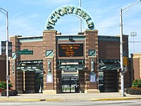 Main entrance to Victory Field.
