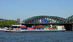 Vigila (ship, 2008) 003.jpg