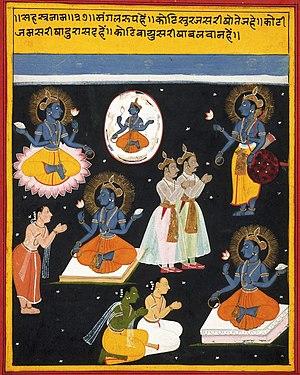 Vishnu sahasranama - Vishnusahasranama manuscript, ca1690.