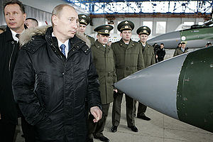 Gromov Flight Research Institute - Image: Vladimir Putin 20 February 2008 11