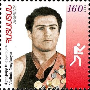 Boxing in Armenia - 2010 Armenian post stamp showing Vladimir Yengibaryan