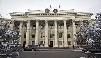 Volgograd Oblast - Building of the Oblast Duma and Oblast Government