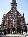 Voorkant van Lutherse Kerk 2 Haarlem 19834.jpg