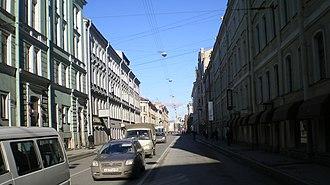 Voznesensky Avenue - Image: Voznesensky Prospekt 11