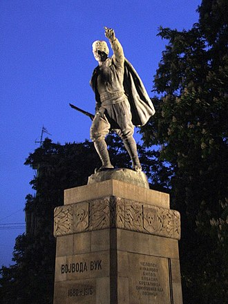 Vojin Popović - Monument, in Belgrade