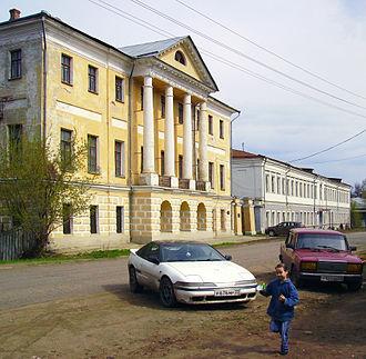 Vyazniki, Vladimir Oblast - Town Museum
