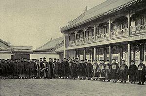 Tongwen Guan - W. A. P. Martin, headmaster, and other faculty members of the Tongwen Guan c.1900.