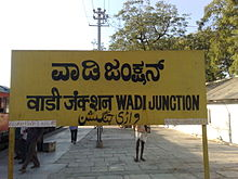 Wadi Junction.jpg