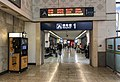 Waiting room 1 entrance of Changsha Railway Station (20181106154210).jpg