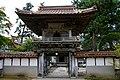 Wakasa Ryutokuji02n4592.jpg