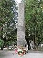 Walczyli pod sztandarami PPR zginęli na szubienicach z rąk Hitlerowców 16 X 1942 - Cmentarz Wojskowy na Powązkach (169).JPG
