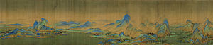Wang Ximeng - Image: Wang Ximeng A Thousand Li of River 1