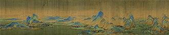 Wang Ximeng - Image: Wang Ximeng A Thousand Li of River 1