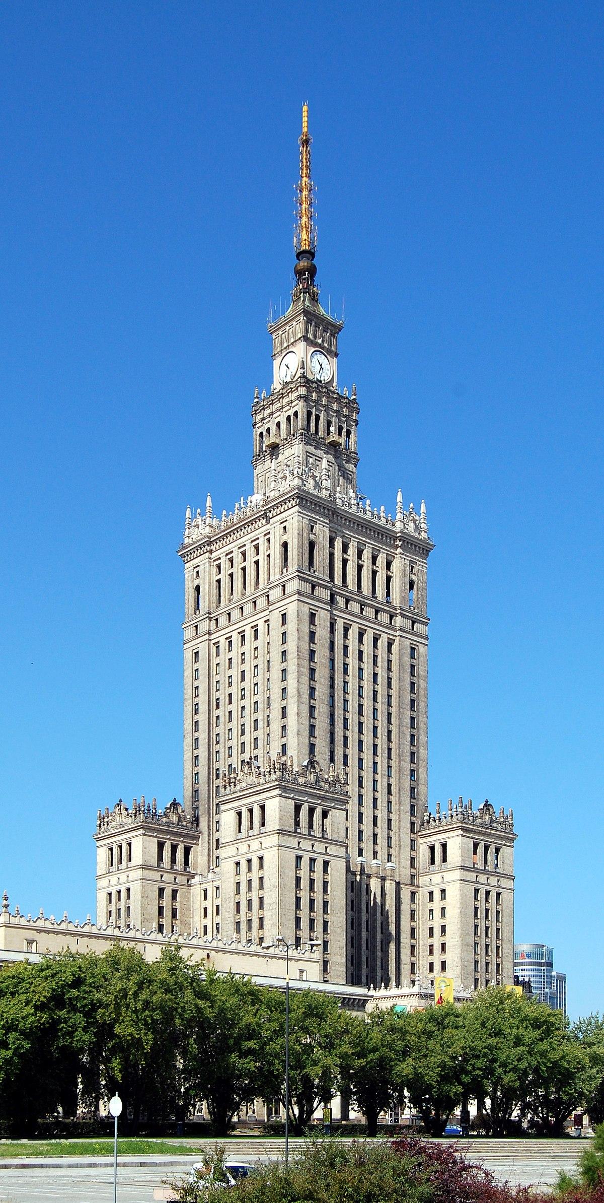 Дворец культуры и науки — Википедия