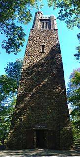 Bowmans Hill Tower