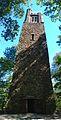 Washington Crossing Historic Park, PA Bowman's Hill Tower.jpg