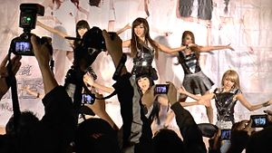 Weather Girls - 2014-11-23 - Taichung (004).jpg
