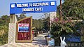 Welcome Gate of Robber Cave Dehradun Uttarakhand India.jpg