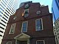 West view of Old State House.jpg