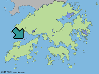 The Brothers (islands), Hong Kong pair of islands in Hong Kong